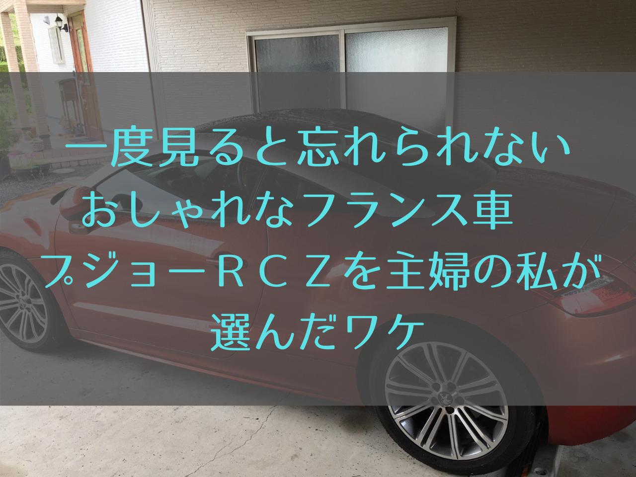 favorite-car