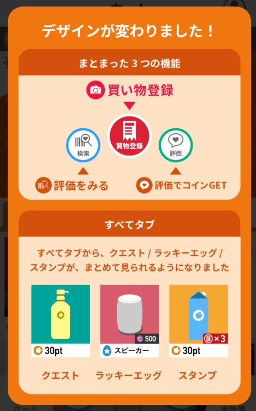 code-app-new