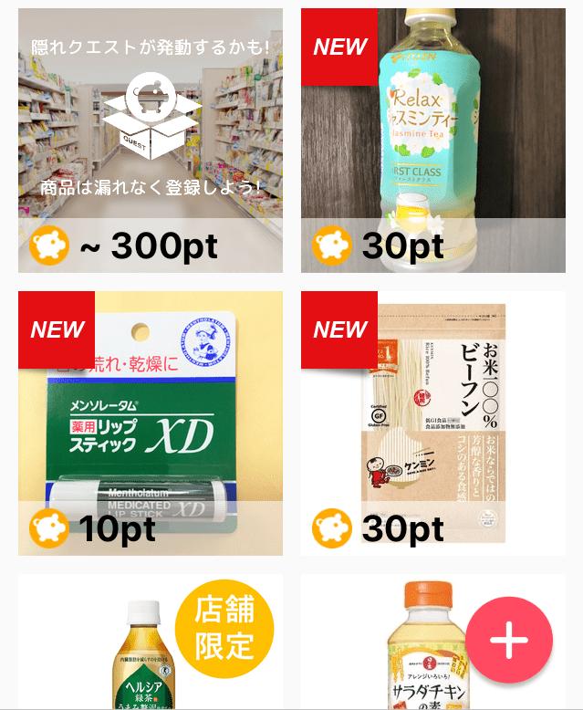receipt-app-2
