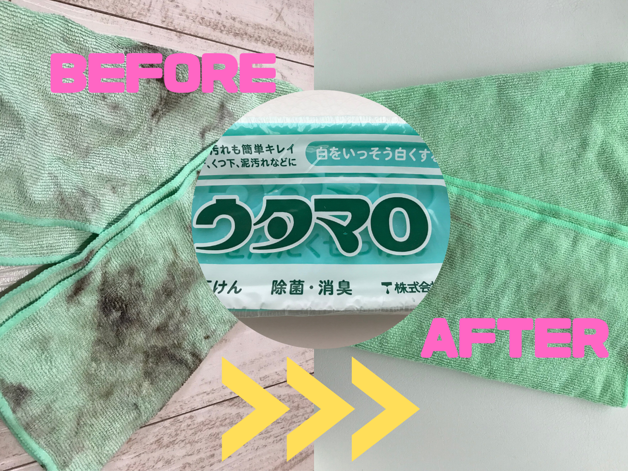 before‐and‐after‐washing