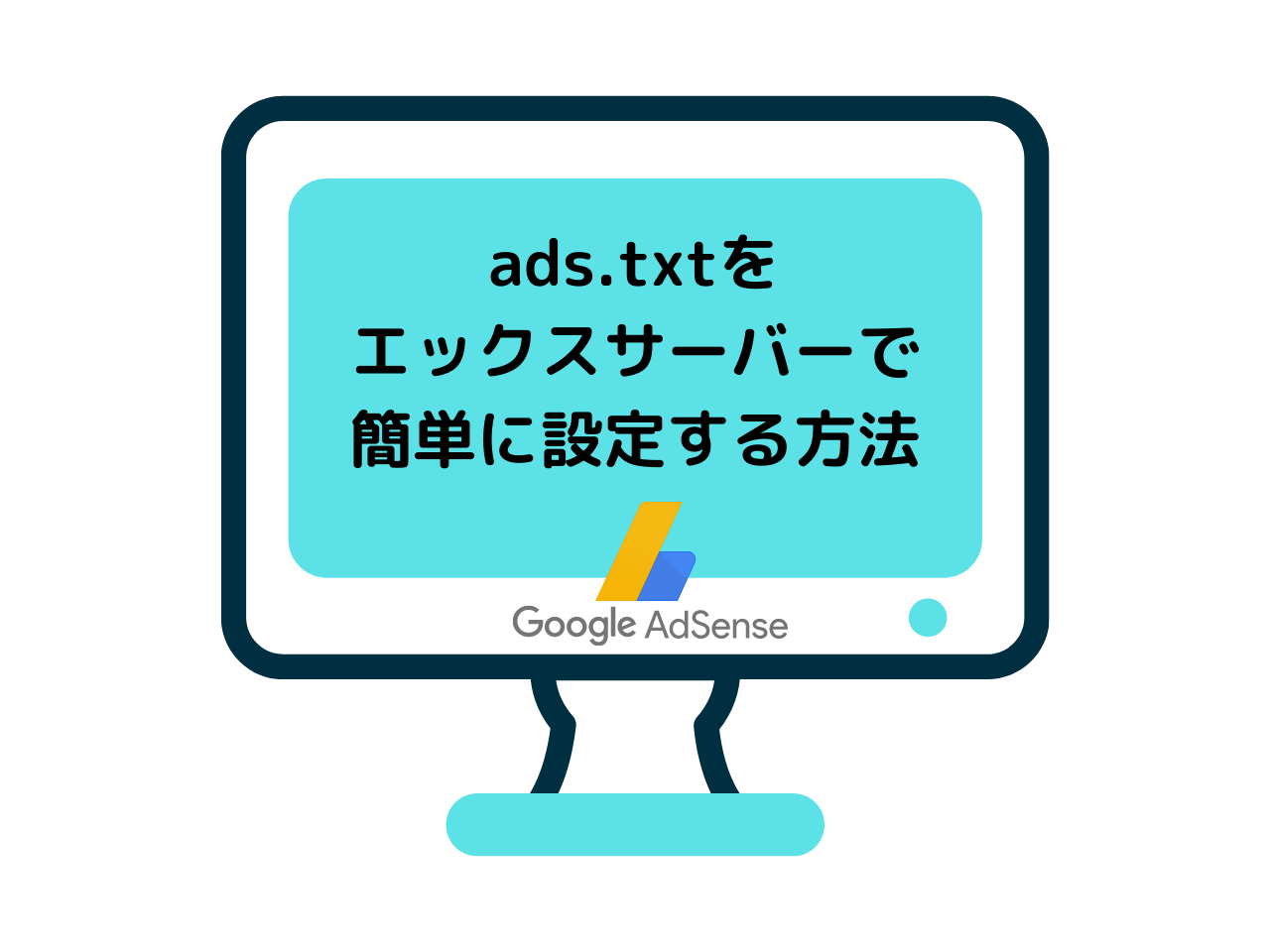 set-ads.txt
