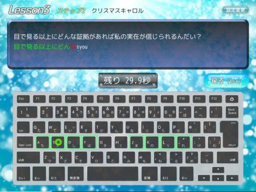 neko-typing-miss
