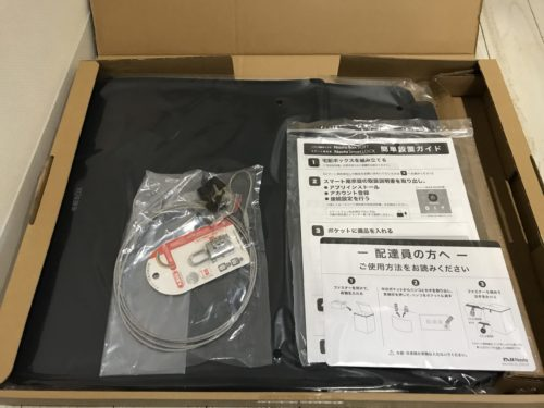 contents-of-delivery-box