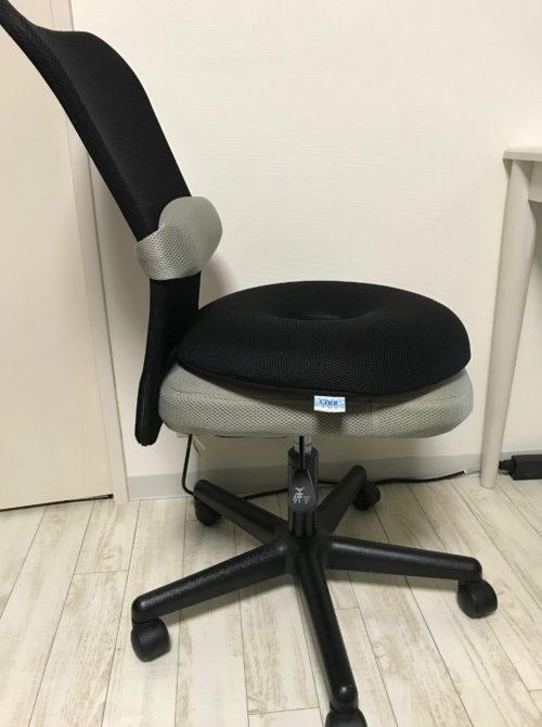 work-chair
