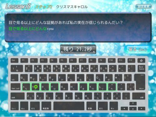 neko-typing-clear