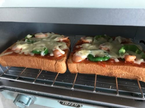 made-pizza-toast
