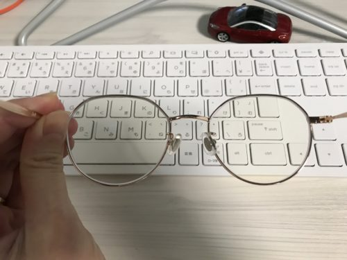visibility-from-blue-light-cut-glasses
