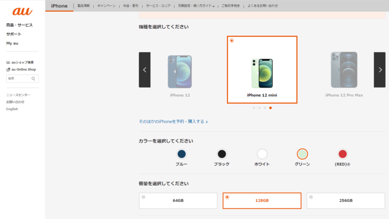 online-shop-products
