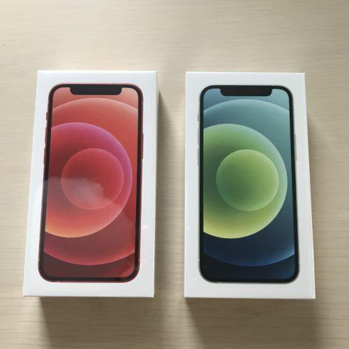 two-iPhones