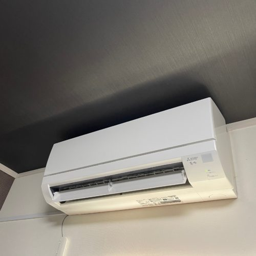 new-air-conditioner