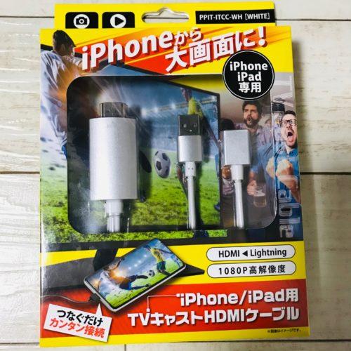 tv-HDMI-cable