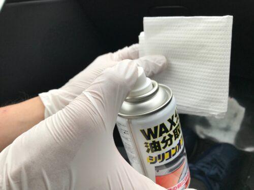 spray-silicon-off-spray-on-waste-cloth