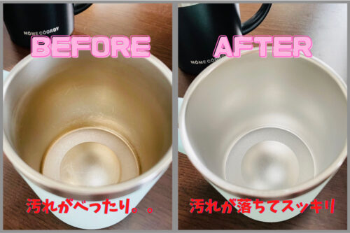 before-and-after-bleaching-the-tumbler